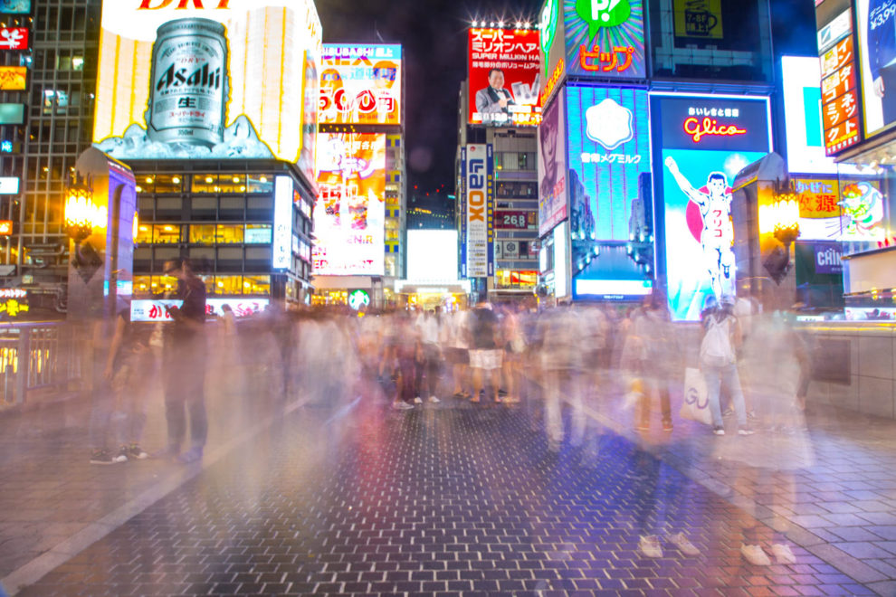 Holiday Photojournal 2.1 – Osaka/Tokyo