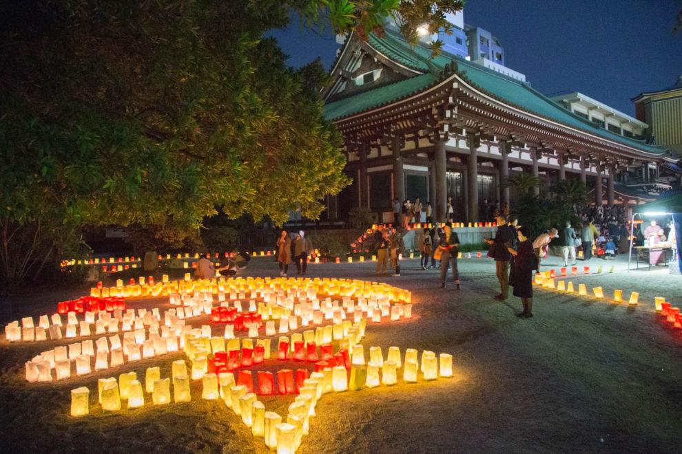 Holiday Photojournal 4 – Kyushu