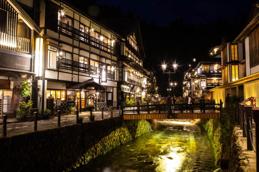 Holiday Photojournal 5.1 – Tohoku